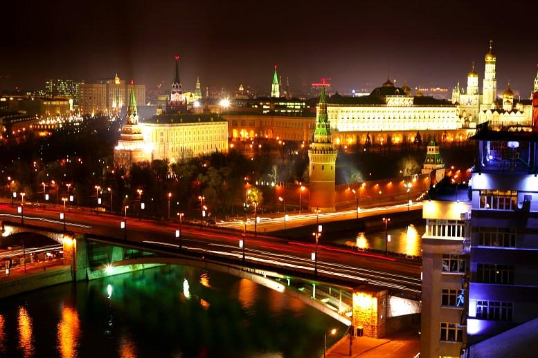 Copa do Mundo: Turistas Vão Poder Usar Bitcoin Para Pagar Hotéis na Rússia