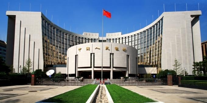 Banco Central da China Inclui Criptomoedas em Lista de Prioridades Para 2018