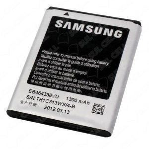 Bateria Cel Samsung S6810 S6812 S7500 (BE464358VU)
