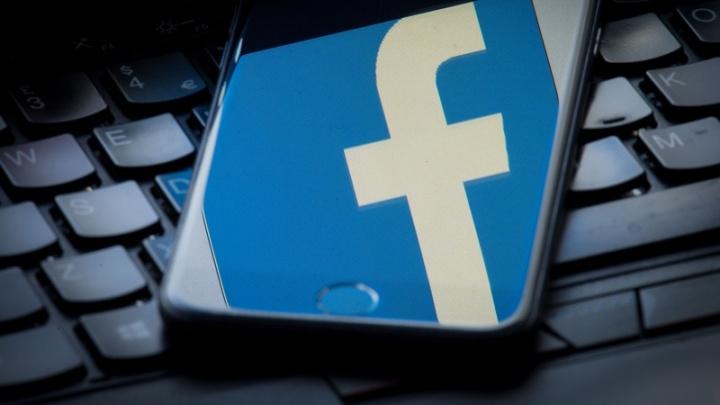 Facebook lhe dirá que empresas estão a vender os seus dados para fins publicitários