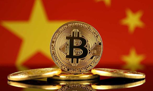 China vai lançar criptomoeda oficial em breve, após cinco anos de trabalho